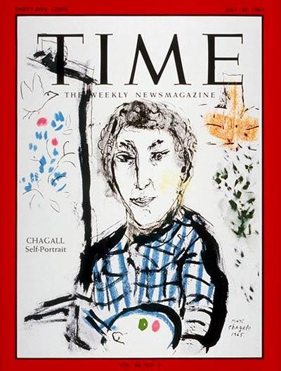 1965_07.30_chagall